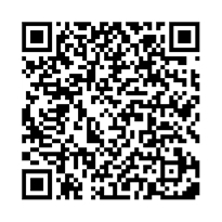 QR link for Homeland Security Office : Issues and Options
