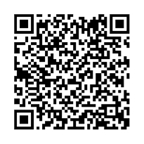 QR link for A scheme for the detection of the more common classes of carbon compounds